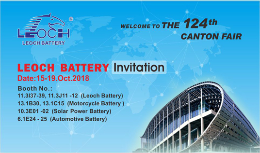 The 124th Canton Fair, Leoch see you there!