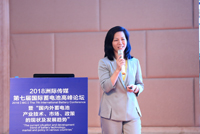 Leoch International was invited to attend the 7th International Battery Summit Forum