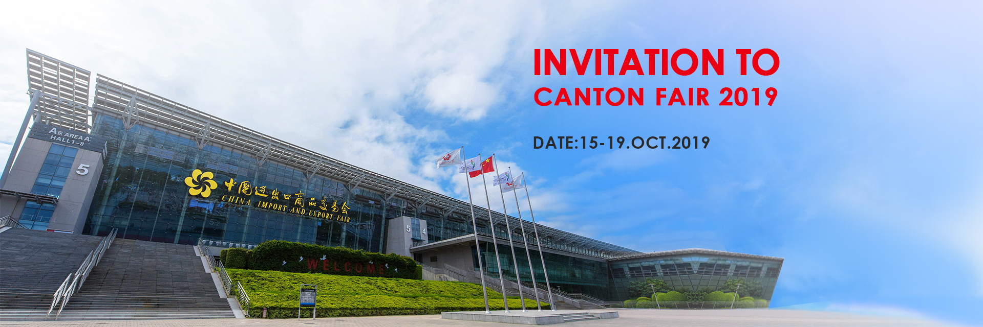 Invitation To Canton Fair 2019