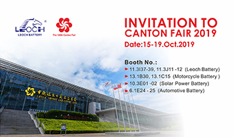 The 126th Canton Fair, Leoch see you there!