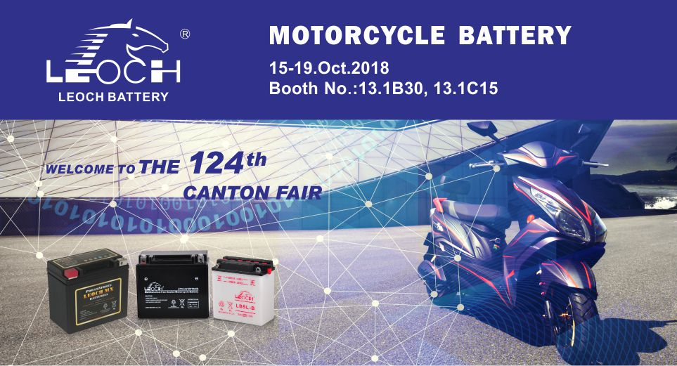 The 124th Canton Fair, Leoch see you three!-Welcome to LEOCH
