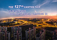 Canton Fair Leoch Network Power Battery