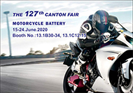 Canton Fair Motorcycle battery