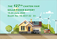 Canton Fair Solar Battery