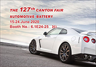 Canton Fair Car Battery